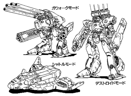 Robotech Mecha Designs http://robotechresearch.com/rpg/mecha/ref/veritech/va_6_mothra_monster/va_6.html